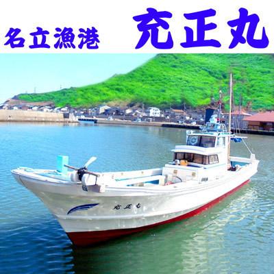 jyushomaru7.jpg